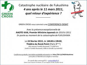 Visuel_invitation_20150224_ConferenceFukushima_V0.2